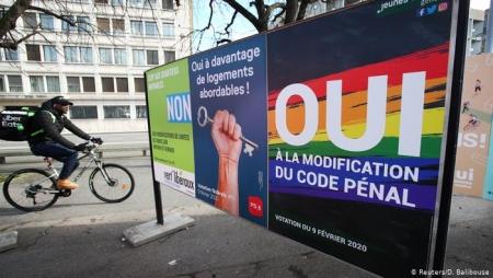 В Швейцарии вводится уголовное преследование за гомофобию