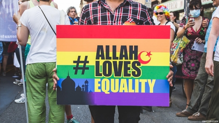 В Лондоне проведут первый в истории мусульманский ЛГБТ-фестиваль